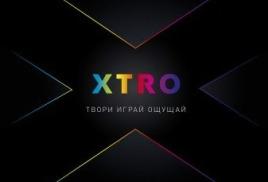XTRO- коллекция пигментов прямого действия. Твой цвет – твоя реальность!